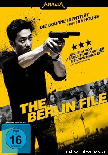 Берлинское дело (2013) смотреть онлайн