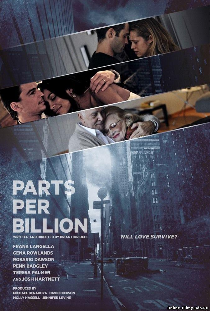 Одна миллиардная доля / Одна мільярдна частка (2014) смотреть онлайн