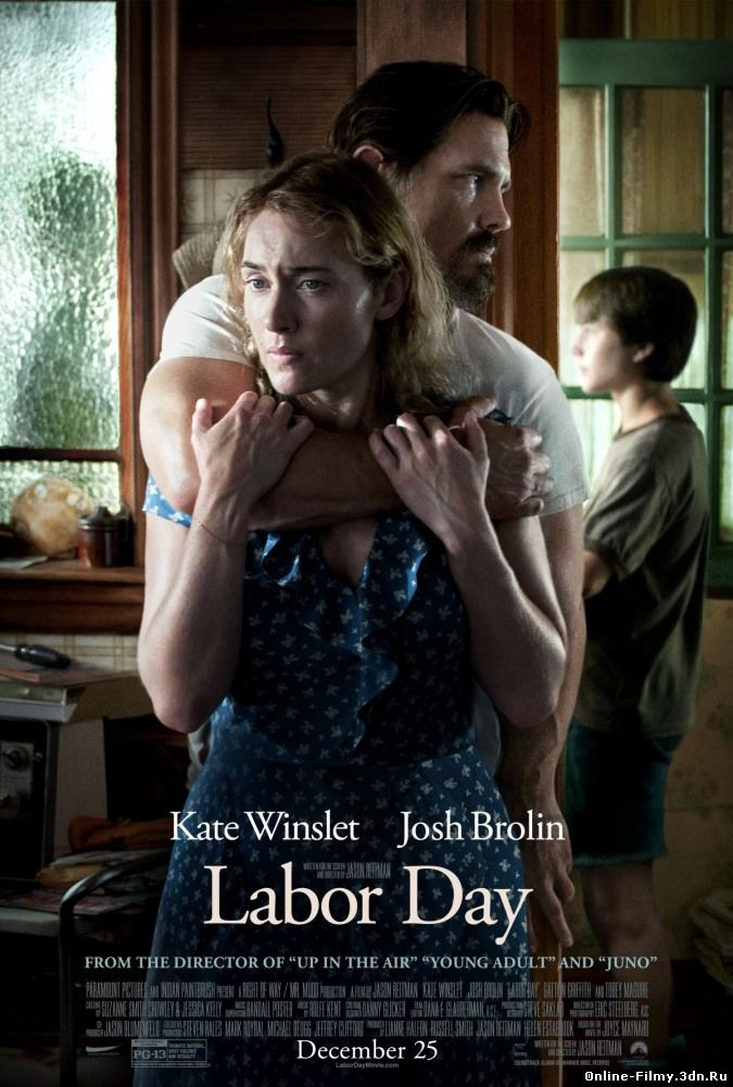 День труда / День праці (2014) смотреть онлайн