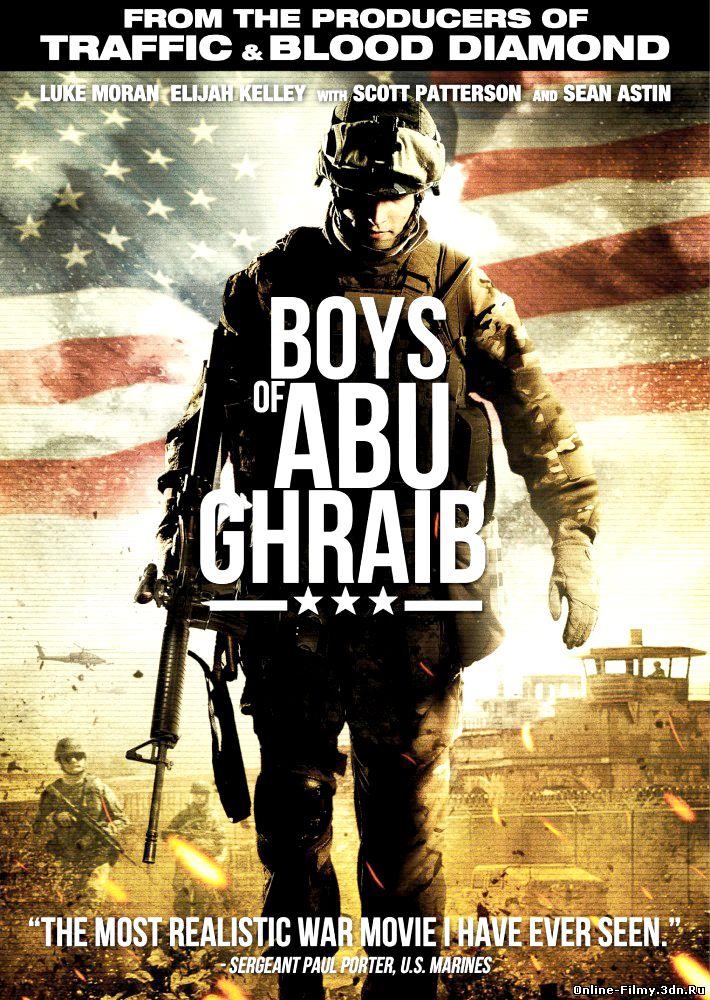 Парни из Абу-Грейб (2014) смотреть онлайн
