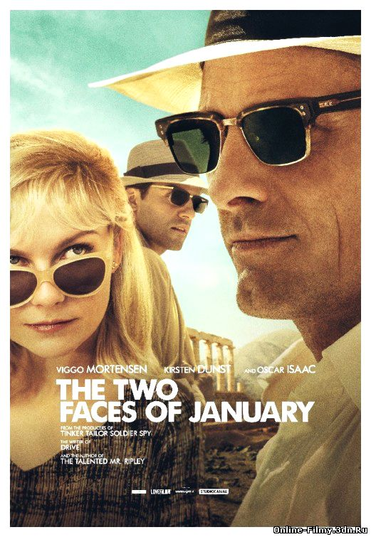 Два лика января (2014) смотреть онлайн
