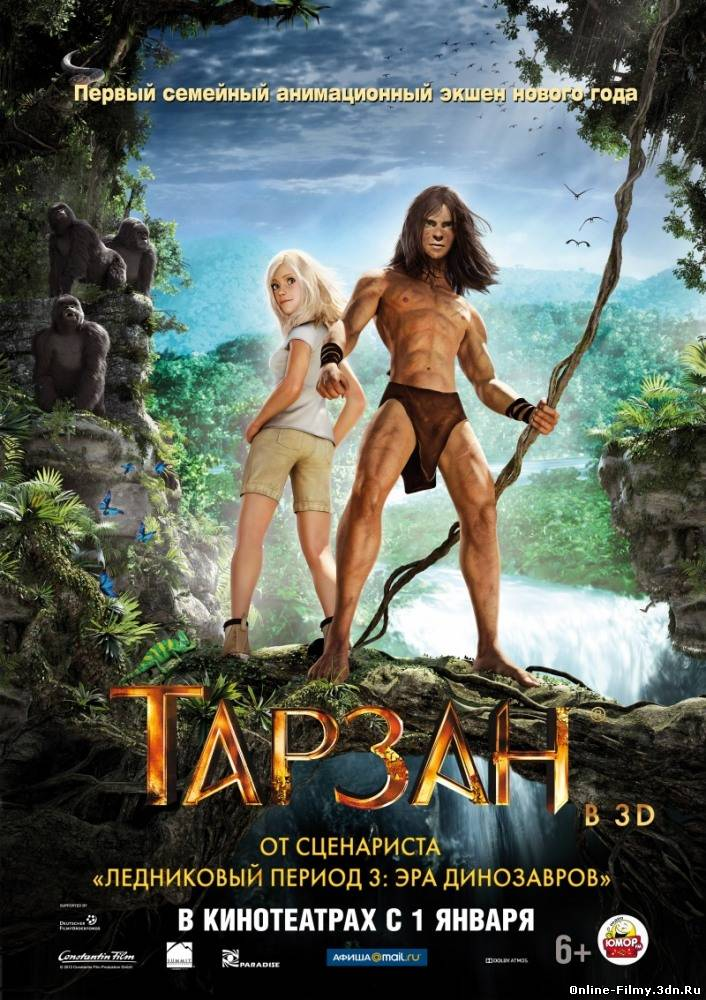 Тарзан / Tarzan (2014) смотреть онлайн