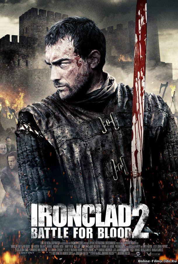Железный рыцарь / Залізний лицар 2 / два (2014) смотреть онлайн